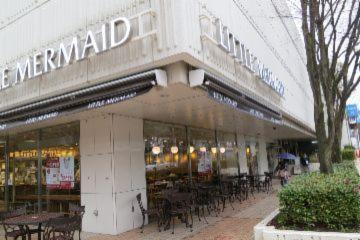 リトルマーメイドたまプラーザ店の画像・写真