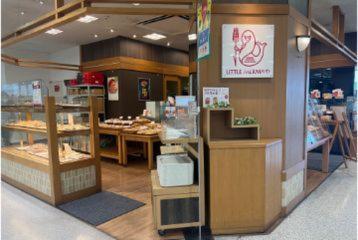 リトルマーメイドフジグラン尾道店の画像・写真