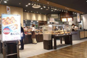 リトルマーメイド広島バスセンター店の画像・写真