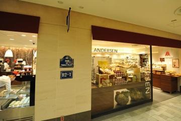 アンデルセン松坂屋名古屋栄店の画像・写真